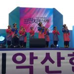 Ratoh Jaroe Wins Best Traditional Art Performance at Wonju Festival in Korea